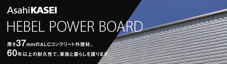HEBEL POWER BOARD